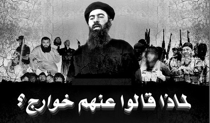 Graph of Migrant's Nationalities 12.31.17.jpg
